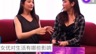chinese 茄子爱啪啪 女神远赴日本向av女星取精-藤浦惠