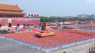 《庆祝中华人民共和国成立70周年大会 阅兵式 群众游行特别报道》 2019 10 01