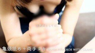 フェラチオの教科書 – Japanese sitting style –